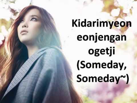 IU- Someday Lyrics (pjmgcmusic)