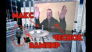 Как Геращенко из