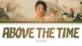 IU above the time Lyrics (아이유 시간의 바깥 가사) [Color Coded Lyrics/Han/Rom/Eng]