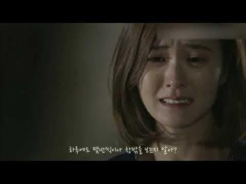 [MV] 연애의발견 - 나는 그사람이 아프다