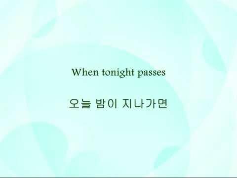Super Junior - 첫눈이 와 (First Snow) [Han & Eng]