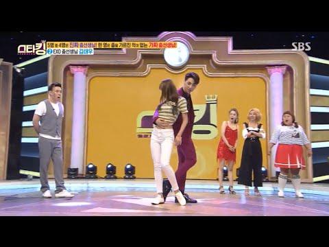 160615 Kim Taewoo [Kasper] Oh My Girl YooA'ya Dans Öğretiyor (Türkçe Altyazılı)