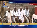 IT notices to Krishna farmers for money deposited by govt