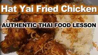 Authentic Thai Recipe for Hat Yai Fried Chicken | ไก่ทอดหาดใหญ่ | Recipe for Gai Tod Hat Yai