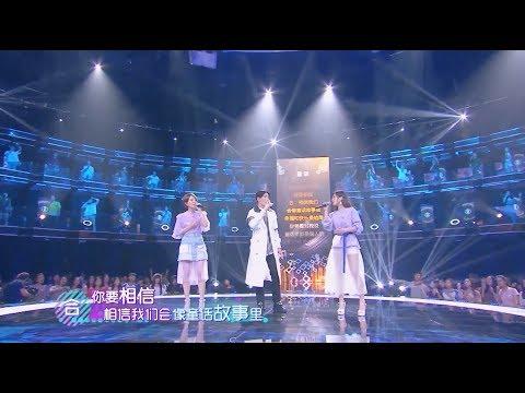 嗨!唱起來【童話】蕭敬騰Jam Hsiao X 晨悠CHENYO ⟪純享版⟫