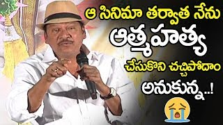 Rajendra Prasad Emotional Speech At 'Tholubommalata' Movie..