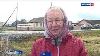 В деревню Апполоновка Исилькульского района пришло голубое топливо