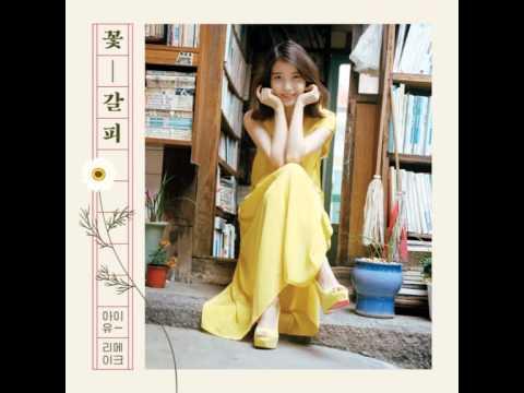 04. 아이유 (IU) - 사랑이 지나가면 (미니앨범 - 꽃갈피)