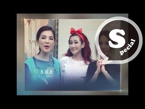 周蕙《我看見的世界》發片記者會 -  華研師兄、師姊祝賀 VCR
