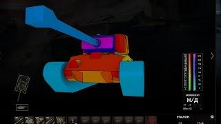 Т26Е5 - Обзор БронеПершинга (Как Играть и Убивать это в