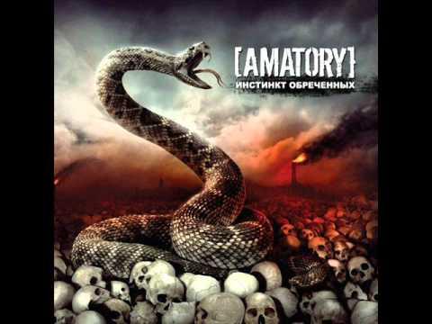 [AMATORY]- Багровый Рассвет (Crimson Dawn) [2010]
