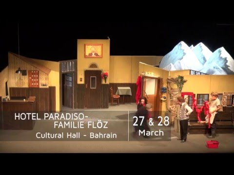 Spring of Culture 2016 - Hotel Paradiso TVC