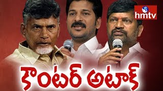 TTDP Leaders Emergency Meeting LIVE Updates From NTR Trus..