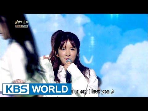 WJSN - Monologue | 우주소녀 - 독백 [Immortal Songs 2 / 2016.11.12]