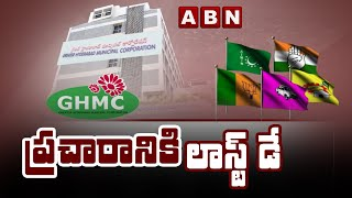 Election campaign of GHMC ends today