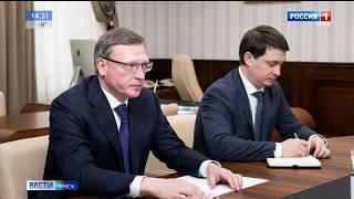 Губернатор обсудил в Москве с федеральными министрами актуальные для региона вопросы