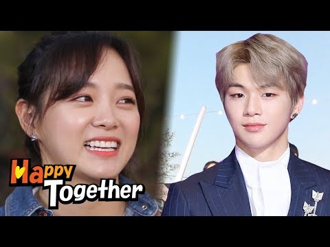 Kang Daniel Said.. Se Jeong is His Role Model!? [Happy Together Ep 560]