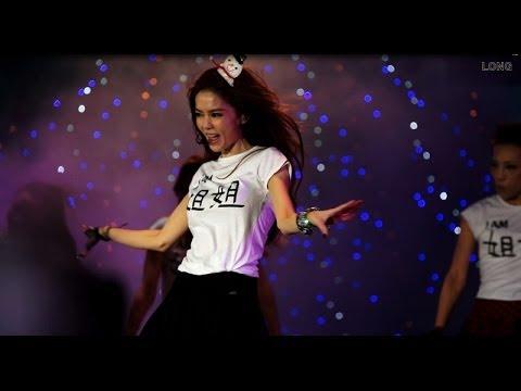 叫姐姐謝金燕(嗶嗶嗶、跳起來、練舞功、姐姐)