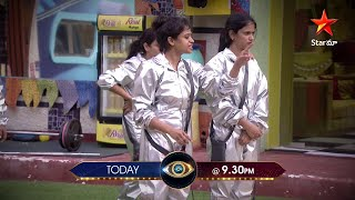 Humans Vs Robots challenging task- Bigg Boss Telugu 4- lat..