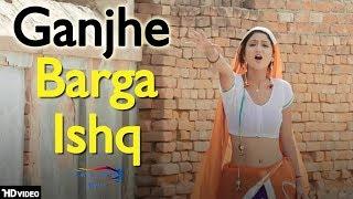 Ganjhe Barga Ishq – Sonu Sharma – Miss Ada