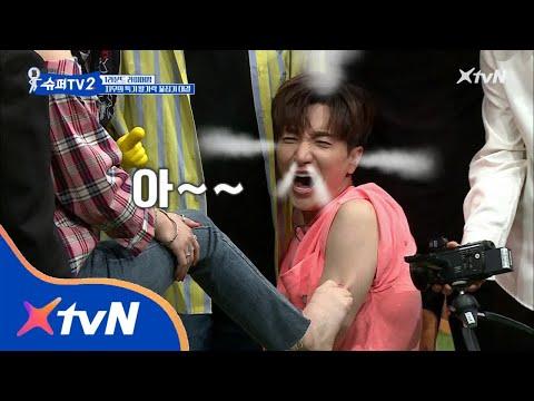 SUPER TV 2 KARD 지우의 발가락 주사에 슈주 경악! 안아프게 놔주세요…. 180719 EP.7