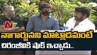 Nagarjuna gives shock to Chiranjeevi after meeting CM Jaga..
