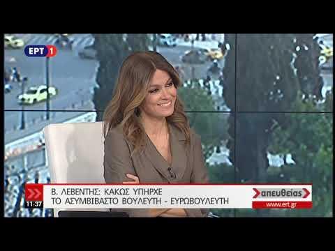 Βασίλης Λεβέντης στην ΕΡΤ1 (Απευθείας, 20-3-2019)