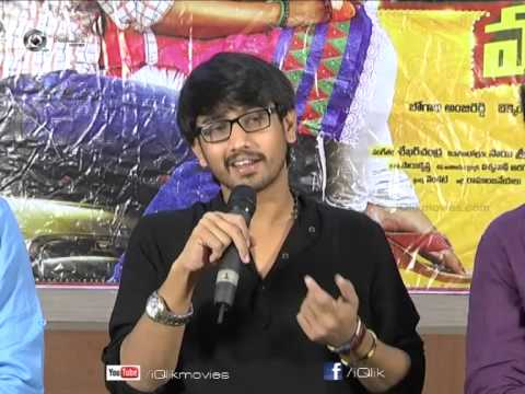 Cinema-Chupista-Mava-Movie-Press-Meet