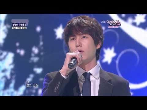 [Vietsub] Miss you - SM The Ballad @ Music Bank (03.12.10)