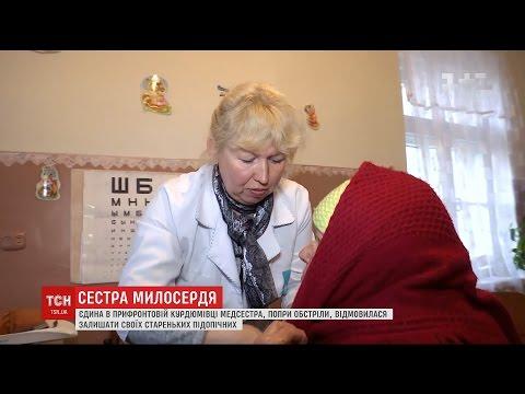 Історія жінки рятівниці стареньких жителів прифронтового села