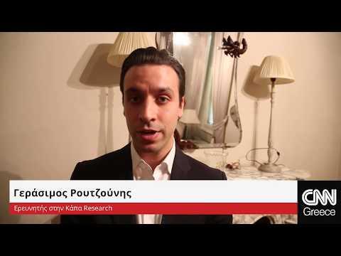 Η Ελληνίδα στην Ψηφιακή Εποχή