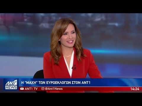 Μαρία Σταυρινούδη στον ANT1 (22-5-2019, Εκλογές 2019)