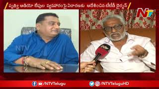 TTD Chairman YV Subba Reddy orders vigilance inquiry on Pr..