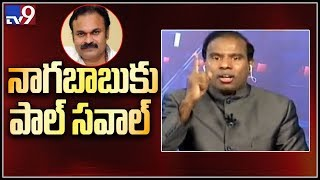 KA Paul throws open challenge to Naga Babu..