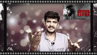 #Adithya varma/  not review by  kodangi