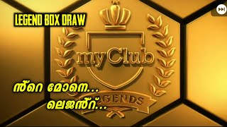 Pes 2020|Legend Box Draw In Pes Mobile 2020 Malayalam