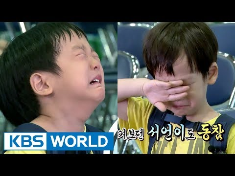 Twins participated in quiz contest and started crying! Why? [The Return of Superman / 2017.08.13]