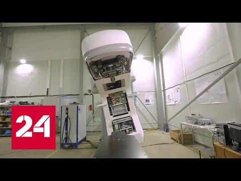 Горизонты атома. Лучевой акцент – Россия 24