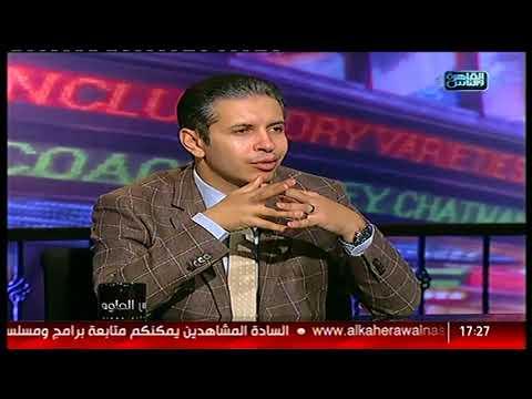 الناس الحلوة | مضاعفات السمنة وطرق علاجها مع دكتور أحمد نبيل الحوفى