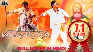 New Released South Indian Full Hindi Dubbed Movie | Vajra k.. (2018) Hindi Dubbed Full Movie 2018