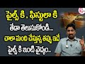 How to Cure Piles Naturally || Ayurveda Remedies for Piles || Best Remedies And Tips || Suman Tv