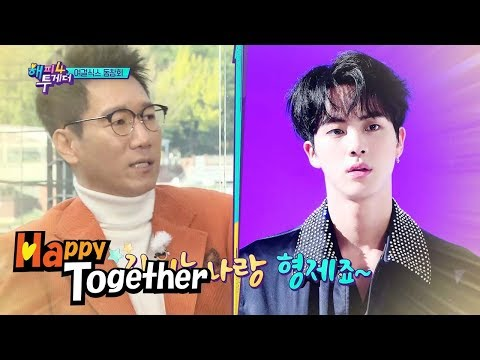 Seok Jin Always Brags About His Friendship With Jin of BTS! [Happy Together Ep 559]
