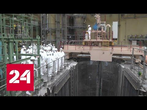 На Ленинградской АЭС начали запуск нового энергоблока - Россия 24