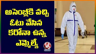MLA who tests positive for Coronavirus votes in PPE suit f..