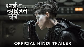 The Girl in the Spider's Web (Hindi) 2018 Movie Trailer