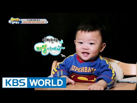 The Return of Superman | 슈퍼맨이 돌아왔다 - Ep.123 (2016.04.03)
