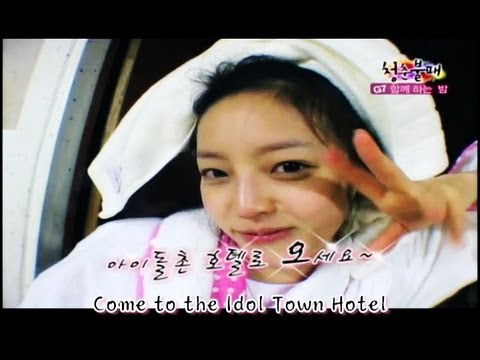 Invincible Youth | 청춘불패 - Ep.17 : Lunar New Year's Special! G7 sleepover night