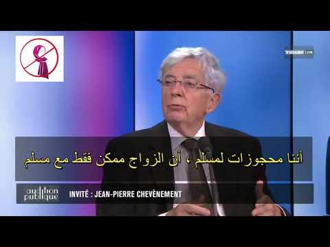 وزير فرنسي سابق يكشف سبب كراهيته للحجاب