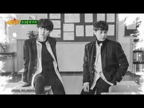 [MV Making] 우주겁쟁이(희철 X 민경훈) - 나비잠