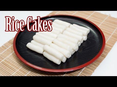 How to make Korean Rice Cakes